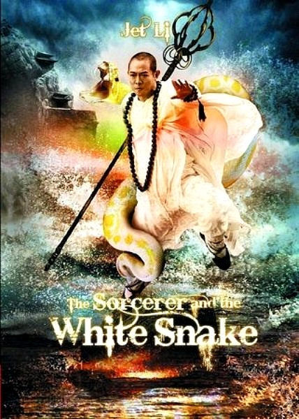 [DF] The Sorcerer and The White Snake [VOSTFR][DVDRiP]
